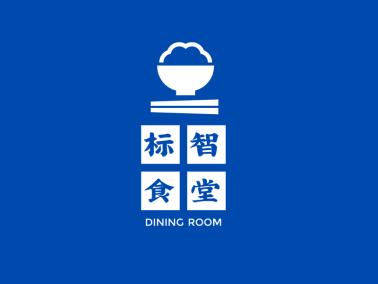 蓝色创意日式餐饮店铺logo设计