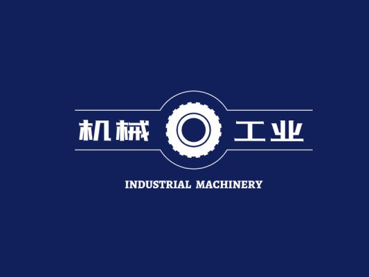蓝色创意齿轮机械工业公司logo设计