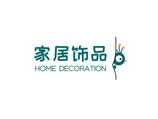 绿色创意卡通家居家具装饰店铺logo设计
