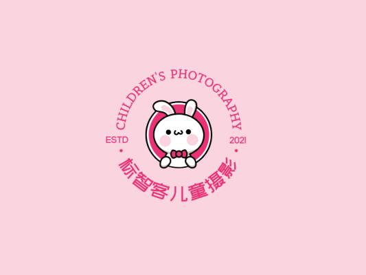 粉色卡通兔子儿童童装摄影店铺徽章logo设计