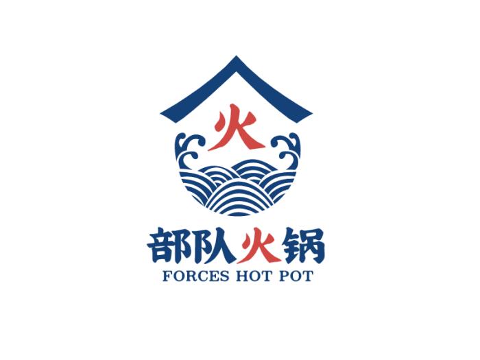 蓝色创意火锅餐饮店铺水温logo设计