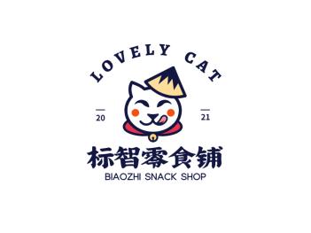 深色创意卡通猫咪造型零食店铺徽章logo设计