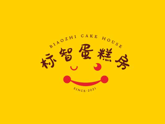 黄色创意卡通表情蛋糕甜点店铺logo设计