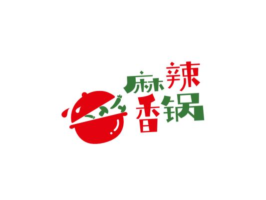 红色创意锅美食餐饮店铺logo设计