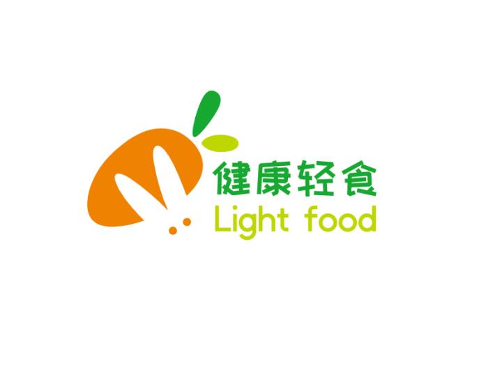 橙色卡通萝卜兔子健康轻食店铺logo设计