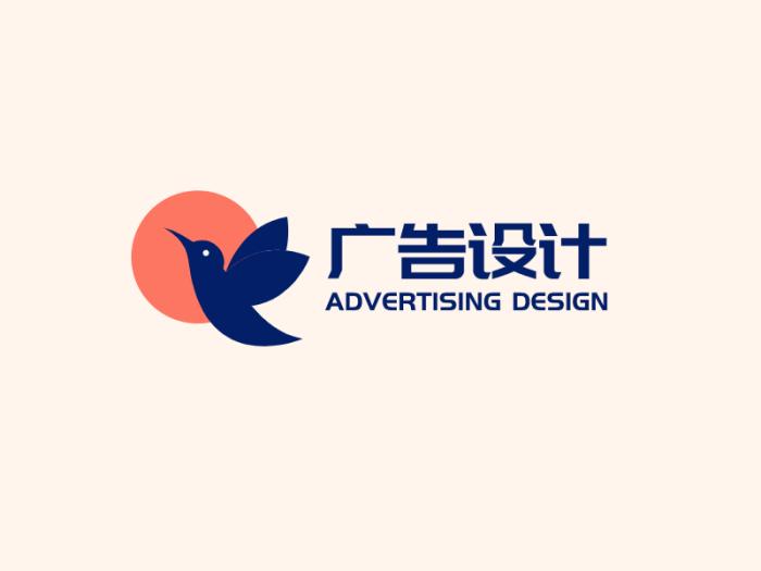 蓝色创意广告设计公司logo设计