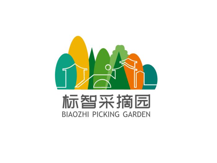 绿色创意采摘园村庄店铺logo设计