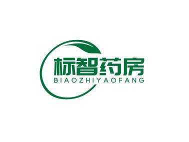 绿色简约创意药店药房诊所logo设计