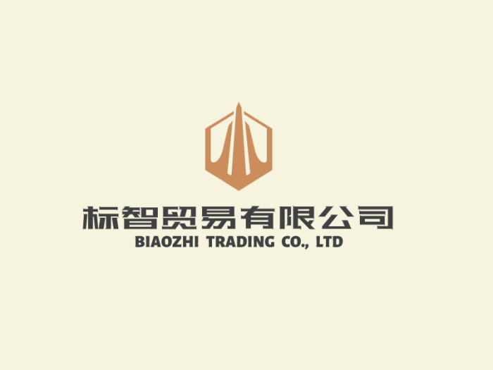 黑色简约商务贸易图标logo设计