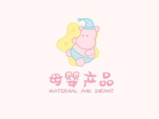 粉色卡通河马母婴店铺logo设计