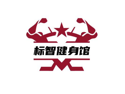 红色创意肌肉健身徽章造型logo设计