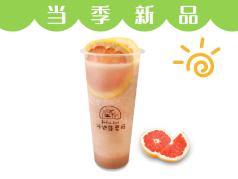 绿色水果茶饮店铺主图设计