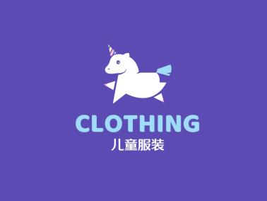 紫色创意卡通独角兽儿童服饰店铺logo设计