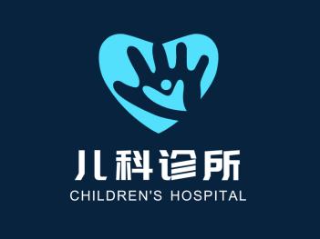 蓝色商务儿科诊所logo设计