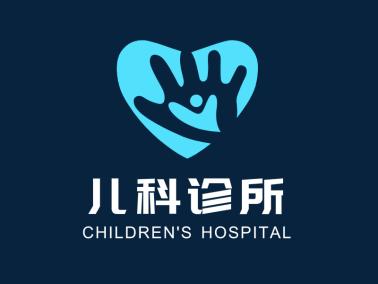 藍色商務兒科診所logo設計