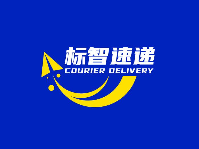 蓝色简约快递物流公司logo设计