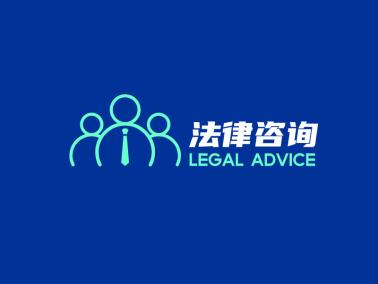 藍色簡約創意法律公司logo設計