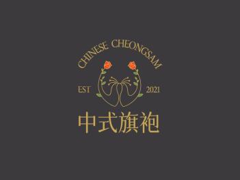 棕色时尚创意传统女装店铺logo设计