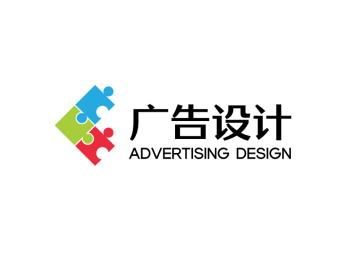 蓝色简约广告设计公司logo设计