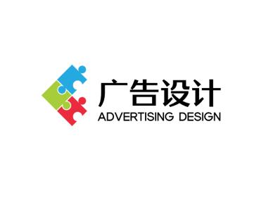 藍色簡約廣告設計公司logo設計