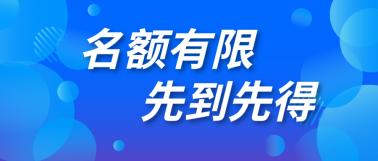 蓝色简约商务微信公众号封面设计
