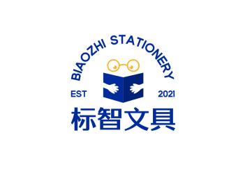 蓝色简约创意文具店书店logo设计