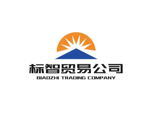 蓝色简约商务贸易公司logo设计
