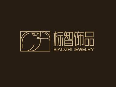 棕色创意奢华高端饰品店铺logo设计