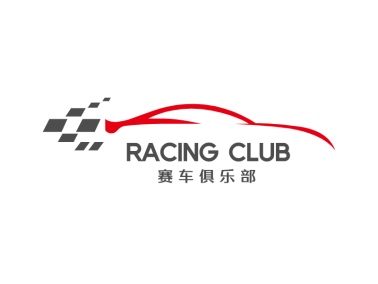 紅色創意酷炫賽車俱樂部logo設計