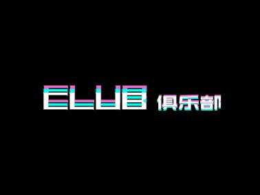 黑色创意酷炫文字logo设计