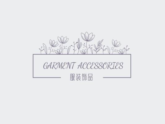 浅色文艺清新店铺logo设计