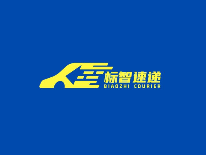 蓝色简约创意物流汽修公司logo设计