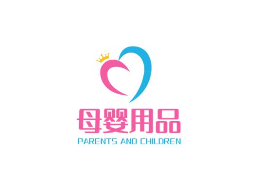 创意爱心亲子母婴店铺logo设计