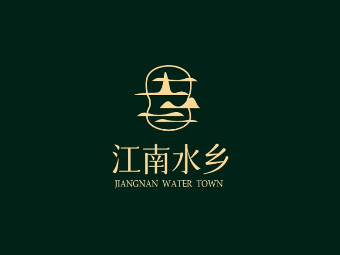 绿色文艺中式产品商标logo设计