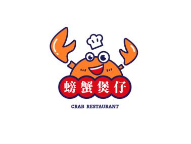 橙色卡通螃蟹美食餐饮店铺logo设计