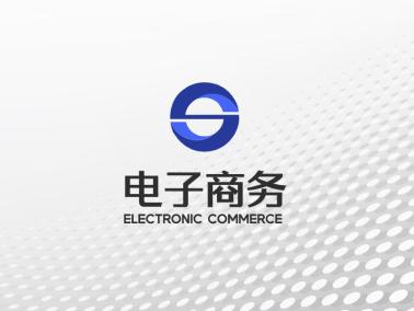 藍色傳統商務公司logo設計