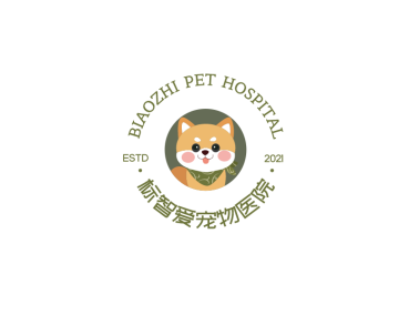 绿色卡通动物宠物医院图标logo徽章设计