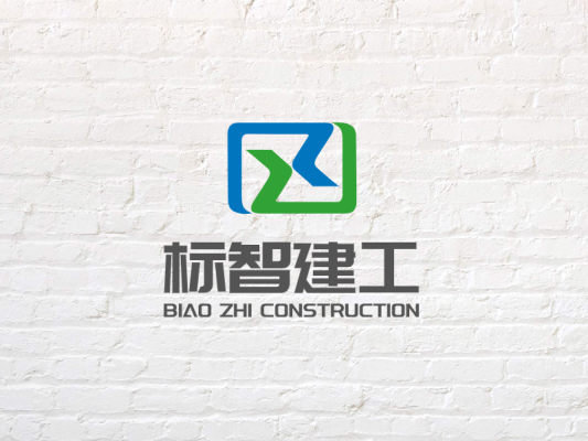 蓝色简约商务抽象建筑公司logo设计