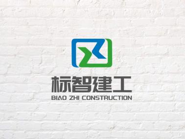 藍色簡約商務抽象建筑公司logo設計