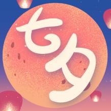 紅色創意插畫七夕情人節微信公眾號次條封面設計