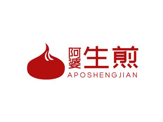 红色简约卡通餐饮店铺logo设计