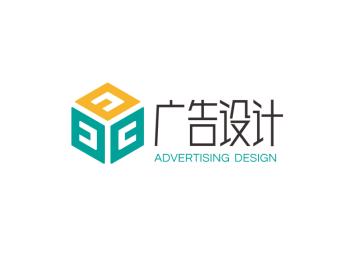 绿色简约商务公司logo设计