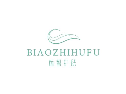 绿色文艺清新产品商标logo设计