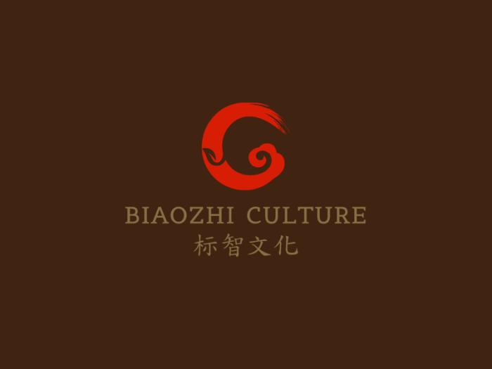 中式复古文化店铺logo设计