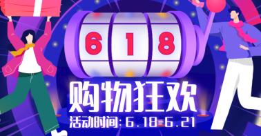 蓝色创意酷炫舞台灯光618电商banner设计