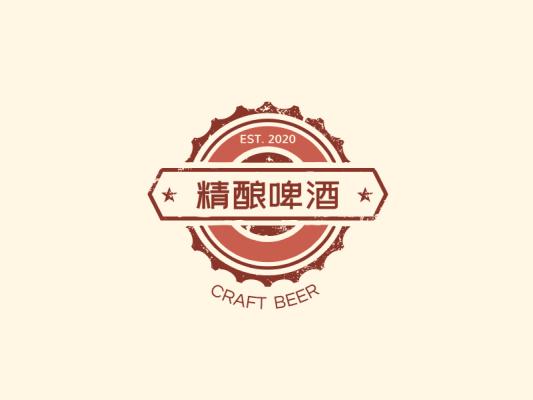 复古文艺啤酒徽章logo设计