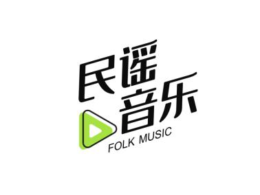 简约音乐影视logo设计