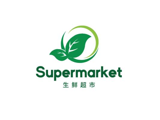 绿色叶子简约清新超市logo设计