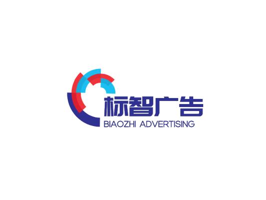 蓝色简约商务公司logo