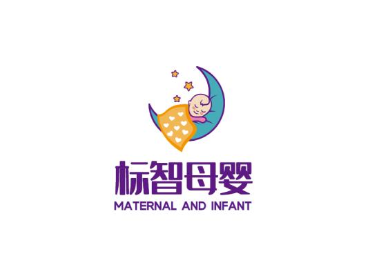 紫色卡通母婴孩子logo设计